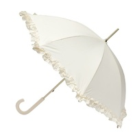 Bridal Wedding Parasol Umbrella Beige